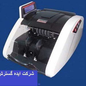 اسکناس شمار (پولشمار) AX-2400
