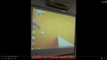 آمورش نصب کیت هوشمند ویدئو پروژکتور