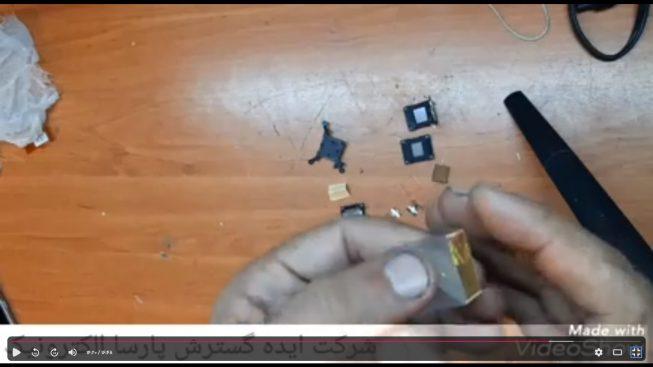 باز کردن 3LCD ویدئو پروژکتور